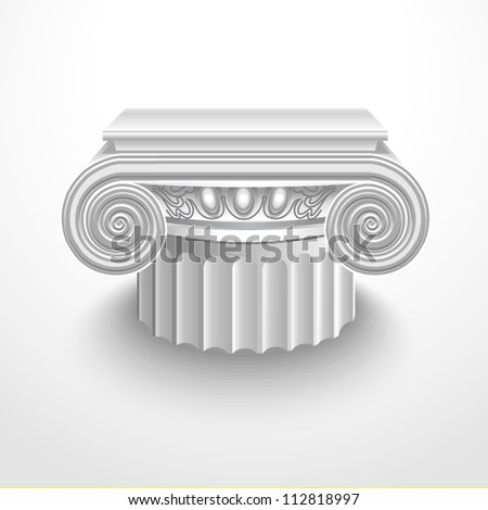 Vector column stand - stock vector