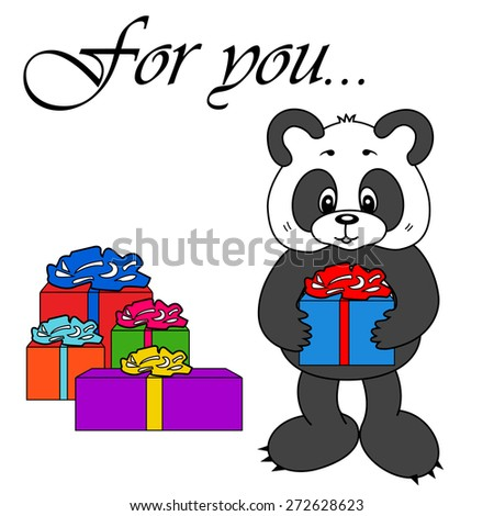 Vector cute panda isolated on white background. - stock vector