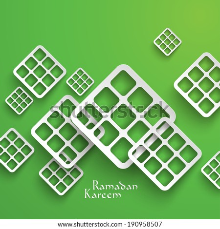 Vector 3D Paper Graphics. Translation: Ramadan Kareem - May Generosity Bless You During The Holy Month. - stock vector