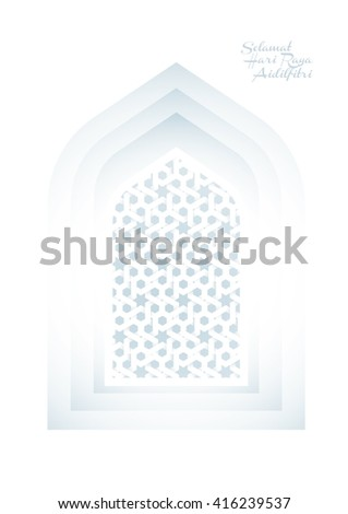 Vector 3D Paper Ramadan background design/ selamat hari raya aidilfitri that translates to wishing you a joyous hari raya template  - stock vector