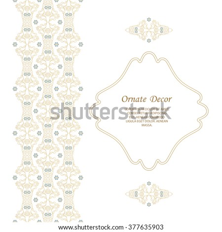 Vector decorative frame. Elegant element for design template, place for text. Floral border. Lace decor for birthday and greeting card, wedding invitation. - stock vector