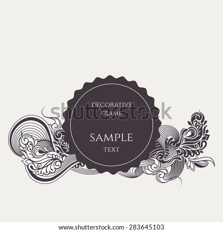 Vector decorative frame.  Hand-drawing  ornament. Decor for your design.   - stock vector