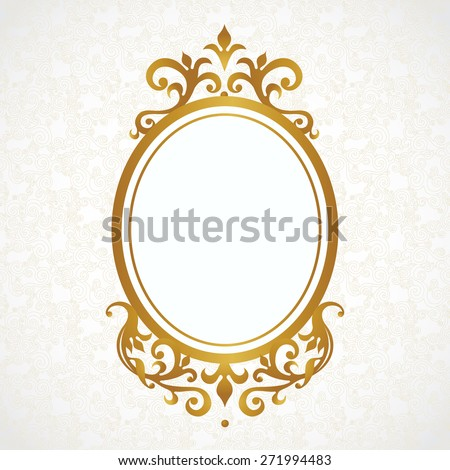 Vector Decorative Frame In Victorian Style Elegant Element For Design
