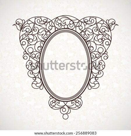 Vector decorative line art frame for design template. Elegant element for design in Eastern style, place for text. Black outline floral border. Lace illustration for invitations and greeting cards. - stock vector