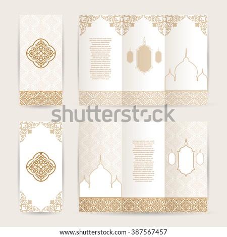 Vector decorative retro greeting card or invitation design. Exquisite rich and solemn Arabic pattern, stylish, elegant and modern interpretation of Islamic motifs. - stock vector