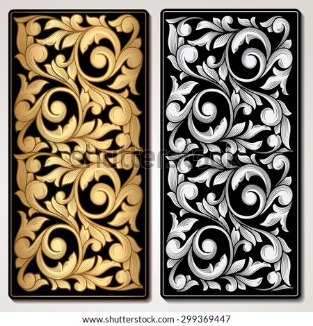 Vector decorative vintage panel - stock vector