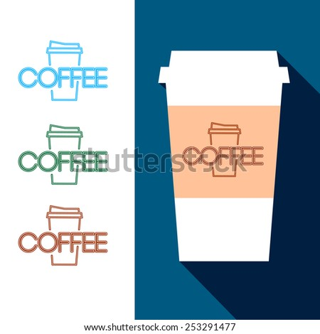 Vector Design Coffee Cup Logo for Coffee shop or Cafe. For Brochures and Flyers. - stock vector