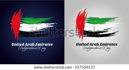 vector design elements labels badges on the theme of independence Day of the United Arab Emirates  - stock vector