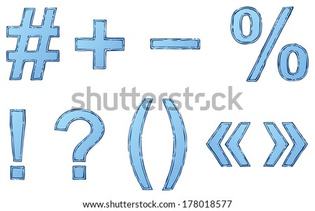 Vector drawing font isolated on white background. Uppercase and lowercase letters of the Latin alphabet with ink double loop and painted with blue color - stock vector