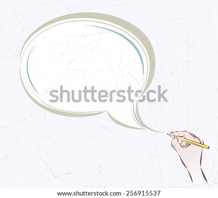Vector drawing of the hands, which draws a bubble. - stock vector