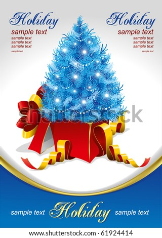 Vector editable illustration of Gift for Christmas - stock vector