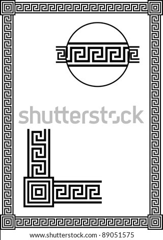 Vector elegant frame with ancient Greek traditional meander pattern - black illustration isolated on white background - stock vector