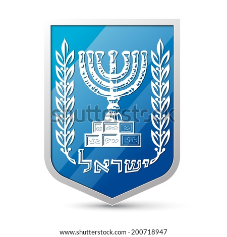 Vector Emblem of Israel - stock vector