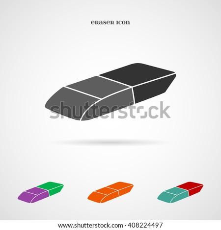 Vector Eraser Icon.  - stock vector