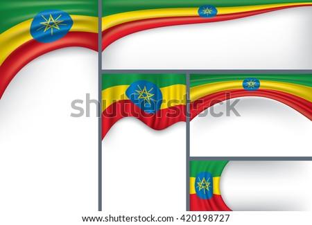 Vector Ethiopia Flag, Ethiopian Colors (Vector Art) - stock vector