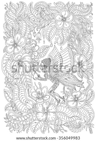 Vector fantastic butterfly woman pixie silhouette with teapot, blooming garden. Fairy exotic flowers, leaves.Dark grey contour thin drawing. Black and White.Coloring book page for adults. Batik paint - stock vector