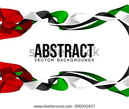 vector festive illustration banner with Abstract Background Flag UAE, United Arab Emirates template Art - stock vector