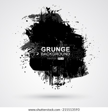 Vector figured brush strokes brush and ink. - stock vector