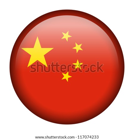 Vector flag button series - China - stock vector
