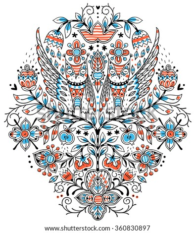 vector floral  illustration of an abstract colorful tree and funny owls - stock vector