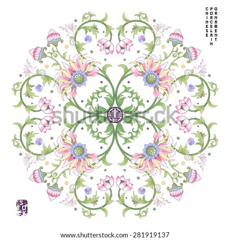 Vector floral round pattern in chinese style. Imitation of chinese porcelain painting. Lotus flowers and leaves are painted by watercolor. - stock vector