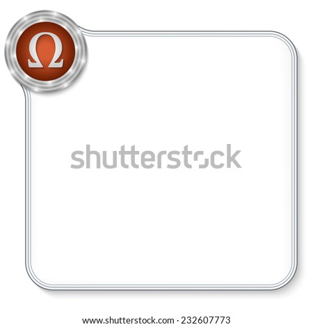 vector frame for any text with omega symbol - stock vector