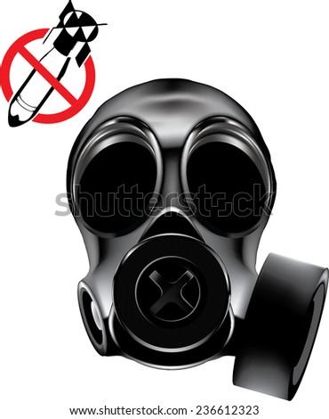 vector gas mask. Eps 10 - stock vector