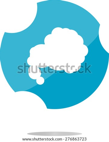 vector Glossy cloud web button icon - stock vector