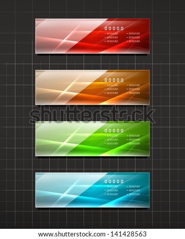Vector glossy shiny banners on black - stock vector
