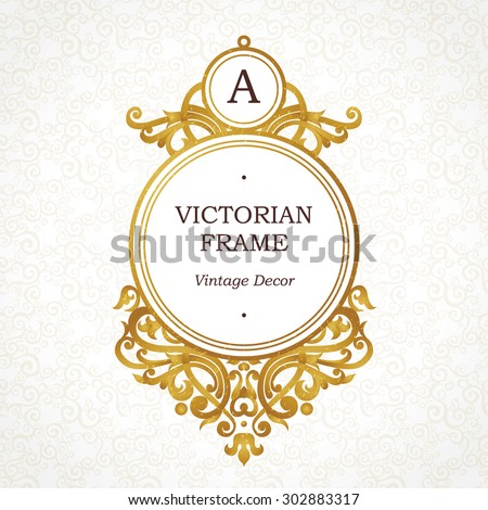 Vector golden frame in Victorian style. Ornate element for design. Place for company name. Ornament floral vignette for business card, wedding invitations, certificate, logo template, monogram. - stock vector