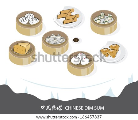 Vector graphic of Chinese Dimsum - stock vector