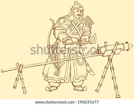 Vector graphic picture of ancient Chinese warrior with helmet, sword, bow and arrows, igniting torch primitive Hand Cannon. Invention of gunpowder is one of greatest discoveries of China in chemistry - stock vector