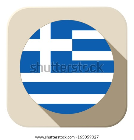 Vector - Greece Flag Button Icon Modern - stock vector