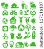 vector green eco icons set on white - stock vector