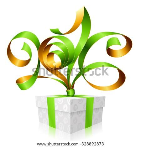 Vector green ribbon and gift box. Symbol of New Year 2016 - stock vector