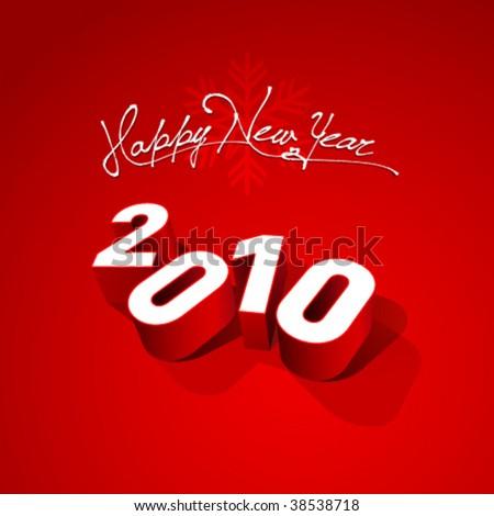 Vector greeting card 2010. Editable. No mesh. - stock vector