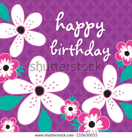 Vector Greeting Card template in purple and white. Suitable for Birthday, Thank You, Sympathy, Baby Shower, Bridal Shower, Wedding Invitations. See my folio for JPEG version and for other colors. - stock vector