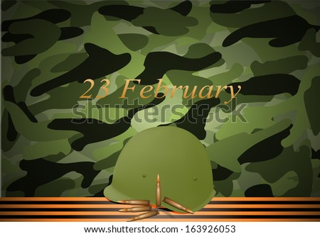 vector greeting card with military objects related to Victory Day or 23 February  - stock vector