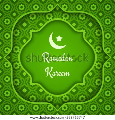 Vector greeting green background. Ramadan Kareem - stock vector