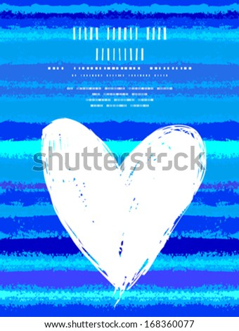 Vector grunge card with hand painted heart shape on striped background in blue. Template for St. Valentines day card, romantic wedding invitation, promotion coupon of gift for two - stock vector