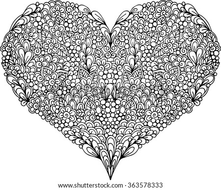 Vector hand drawn doodle ornate heart illustration. Ornamental decorative valentines day heart drawing - stock vector