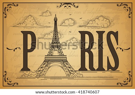 Vector hand drawn vintage Eiffel Tower in the clouds. Paris retro style card. - stock vector