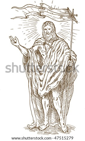 vector hand sketch drawing illustration of the The Risen or  Resurrected Jesus Christ standing with flag - stock vector