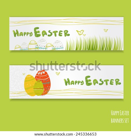 Vector Happy Easter banner with hand-drawn eggs, letters and grass - stock vector