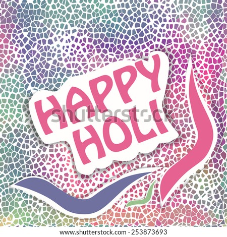 Vector Happy Holi colorful greeting card background design.  Artistic vector design for banners, greeting cards. EPS10  - stock vector