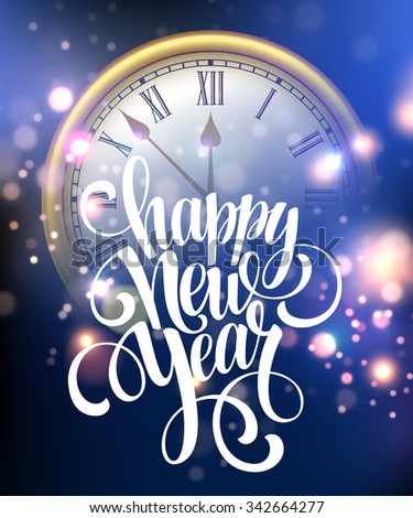 Vector 2016 Happy New Year background with clock. Vector illustration EPS10 - stock vector