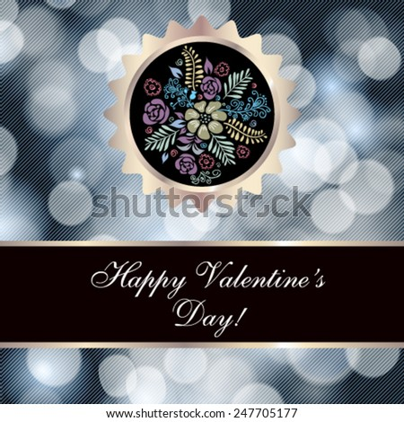 Vector Happy Valentine's day greeting card. Perfect as invitation or announcement. - stock vector