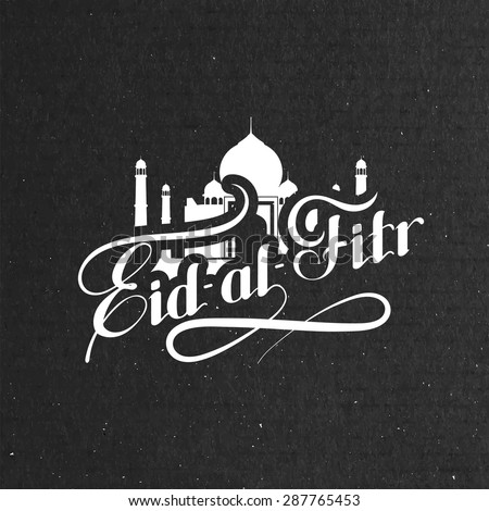 vector holiday illustration of handwritten Eid-al-Fitr retro label. lettering composition of muslim holy month - stock vector