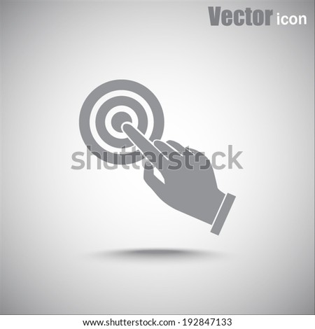 vector icon on a gray background - stock vector