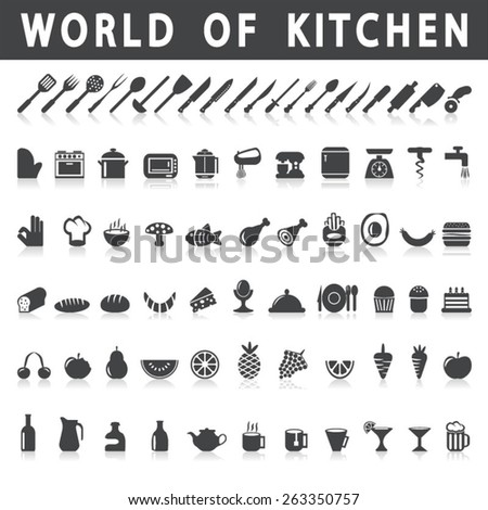 vector icons of kitchen and food on a white background - stock vector